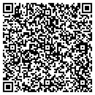 QR-код с контактной информацией организации СОЛИТЭКС ЗАО