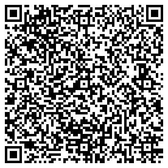 QR-код с контактной информацией организации ТЮМЕНЬМЕДИАСЕРВИС