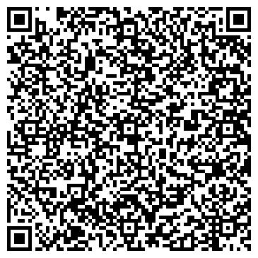 QR-код с контактной информацией организации Colorado