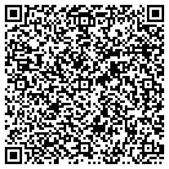 QR-код с контактной информацией организации СТРОЙУЧАСТОК УП