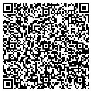 QR-код с контактной информацией организации АПР-СИТИ ТВД