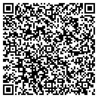 QR-код с контактной информацией организации СУ 1 ОАО