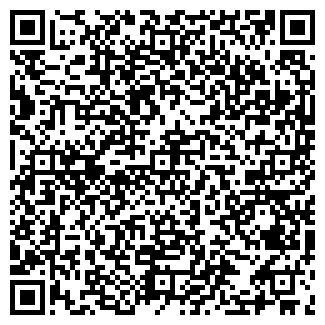 QR-код с контактной информацией организации ИНФОРМ БЮРО ООО