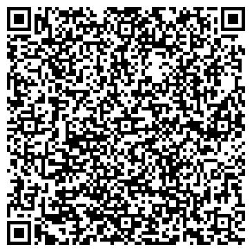 QR-код с контактной информацией организации АВЕГА ЦЕНТР МЕНЕДЖМЕНТА И МАРКЕТИНГА