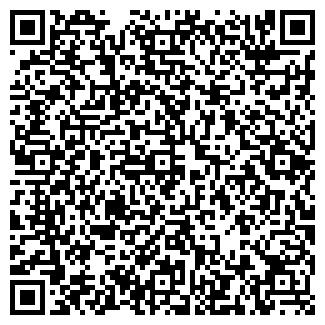 QR-код с контактной информацией организации РУССКАЯ НЕДЕЛЯ