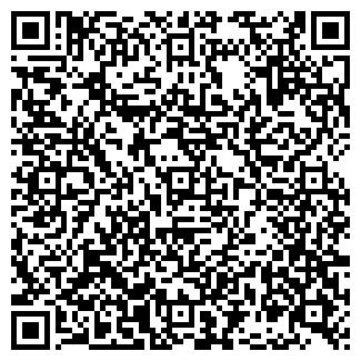 QR-код с контактной информацией организации ПРЕЗЕНТ-СИТИ