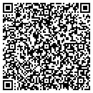 QR-код с контактной информацией организации ЗАО СЕРВИС-РЕЕСТР