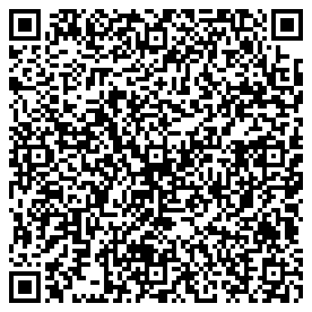QR-код с контактной информацией организации БИОХИМЭКСПОРТ ЗАО