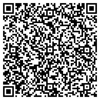 QR-код с контактной информацией организации СУ 117