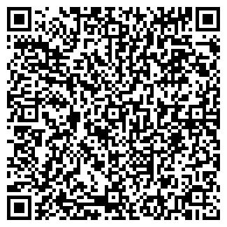 QR-код с контактной информацией организации ООО КПИ-ЦЕНТР