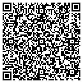QR-код с контактной информацией организации ООО ЛИДЕРГРУПП