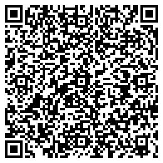 QR-код с контактной информацией организации СУ 118 РУП
