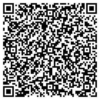 QR-код с контактной информацией организации ТУРИНСКАЯ БАЗА