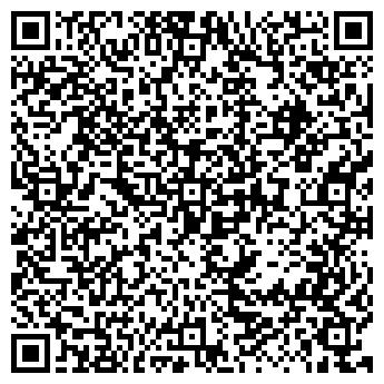 QR-код с контактной информацией организации ТЮМЕНЬВНЕШТЕРМИНАЛКОМПЛЕКС