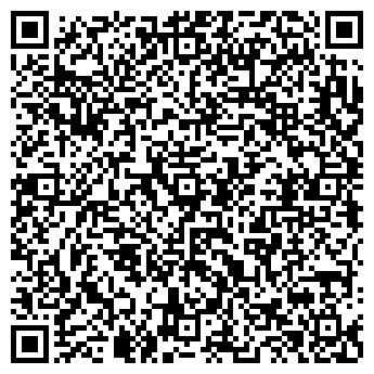 QR-код с контактной информацией организации ООО ТЮМЕНЬСТРОЙТОРГ