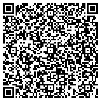 QR-код с контактной информацией организации СУ 165