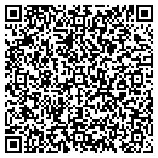 QR-код с контактной информацией организации ЭКСПЕРТ ПО ДТП