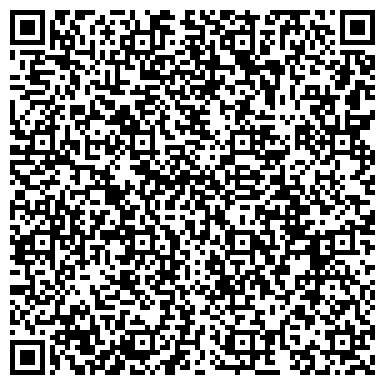 QR-код с контактной информацией организации ЗАО ЗАПАДНО-СИБИРСКАЯ ПАЛАТА ПРОФЕССИОНАЛЬНОЙ ОЦЕНКИ