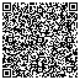 QR-код с контактной информацией организации РДК-СЕРВИС ООО