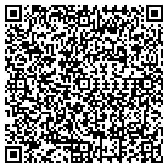 QR-код с контактной информацией организации СИБИРЬ-ЭКСПЕРТ ЗАО