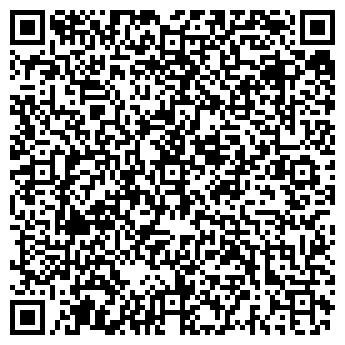 QR-код с контактной информацией организации ПРАВОВОЕ ПАРТНЕРСТВО