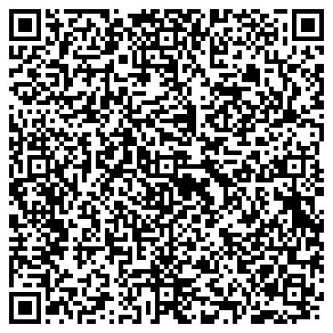 QR-код с контактной информацией организации ЗАПАДНО-СИБИРСКАЯ КОНСАЛТИНГОВАЯ КОМПАНИЯ