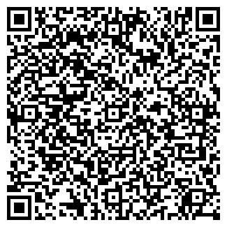 QR-код с контактной информацией организации АНСИ-ЭКСПЕРТ ТНС