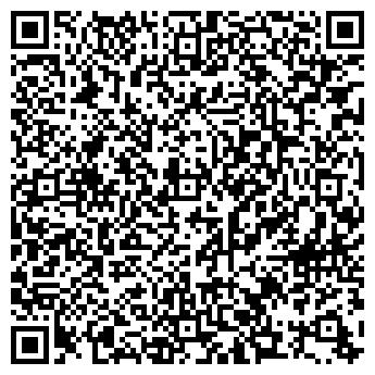 QR-код с контактной информацией организации ООО ТЮМЕНЬСПЕЦПОДЗЕМСТРОЙ