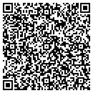 QR-код с контактной информацией организации ЭКСПЕДИЦИЯ № 165