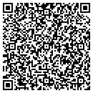 QR-код с контактной информацией организации ЭКСПЕДИЦИЯ № 167