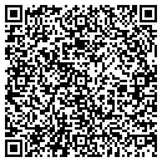 QR-код с контактной информацией организации ФГУК ВИЗИТ
