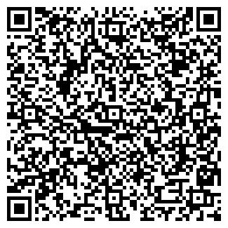 QR-код с контактной информацией организации ООО ИМПЕРИЯ