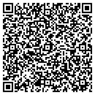 QR-код с контактной информацией организации ТЗБ-92 ЗАО