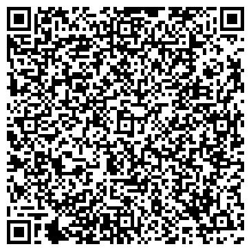 QR-код с контактной информацией организации БАЗОВЫЙ ИНТЕЛЛЕКТУАЛЬНЫЙ ЦЕНТР ЗАО