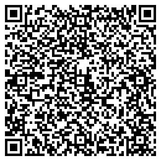QR-код с контактной информацией организации КОСМОПОЛИТ ООО