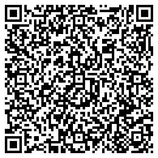 QR-код с контактной информацией организации ЛЮГЕН ИЧП