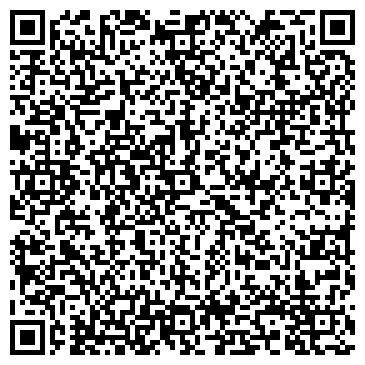 QR-код с контактной информацией организации ОБЪЕДИНЕНИЕ РИЭЛТОРОВ ТЮМЕНИ