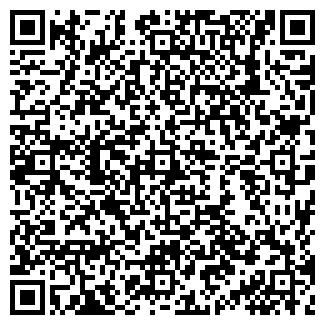 QR-код с контактной информацией организации ОМЕГА-4 ООО