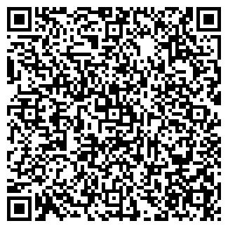 QR-код с контактной информацией организации СЕЛЕНА Т ООО