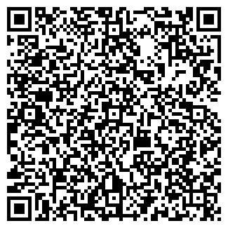 QR-код с контактной информацией организации СПЕКТР-В ООО