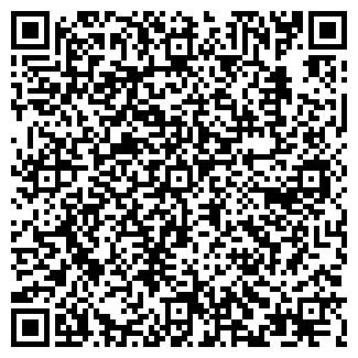 QR-код с контактной информацией организации СТС ИЧП