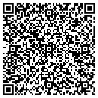 QR-код с контактной информацией организации ТАТ ООО
