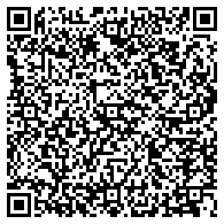 QR-код с контактной информацией организации «Адвекс»