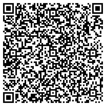 QR-код с контактной информацией организации ТЮМЕНЬСТРОЙСЕРВИС