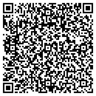 QR-код с контактной информацией организации ФОРТУНА И К ООО