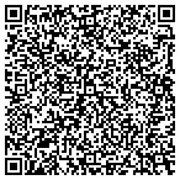 QR-код с контактной информацией организации ХОЛДИНГ-ЦЕНТР-ТМ