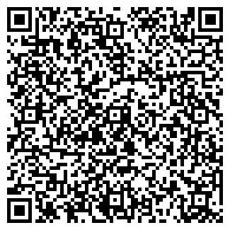 QR-код с контактной информацией организации ЯМАЛ-РИЭЛТ ГУП