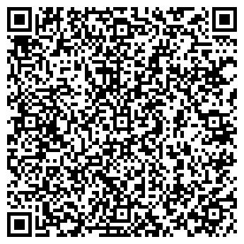 QR-код с контактной информацией организации ГУТА-СТРАХОВАНИЕ ФИЛИАЛ