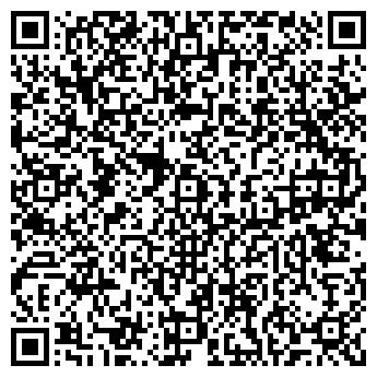 QR-код с контактной информацией организации РОСГОССТРАХ - УРАЛ ООО