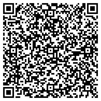 QR-код с контактной информацией организации РОССТРАХ СК